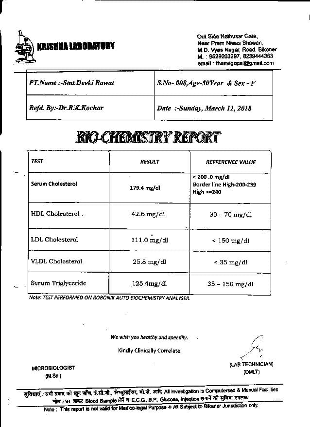 Devki-Rawat-51yrs-Ovarian-cancer-Thyroid-Leucoria-patient-treatment-report-12