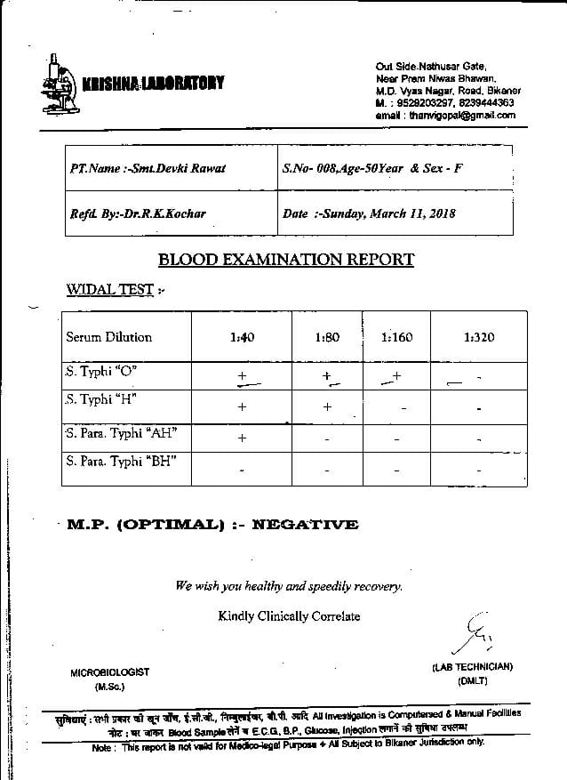 Devki-Rawat-51yrs-Ovarian-cancer-Thyroid-Leucoria-patient-treatment-report-10