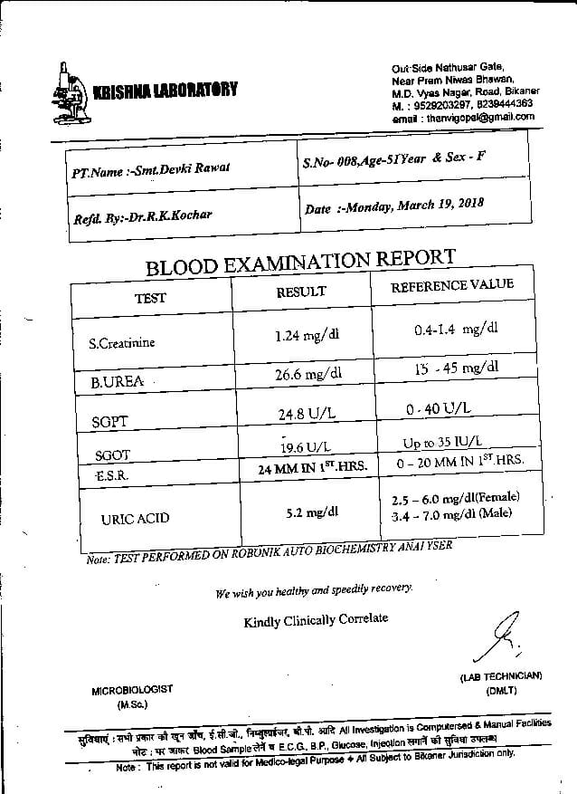 Devki-Rawat-51yrs-Ovarian-cancer-Thyroid-Leucoria-patient-treatment-report-3