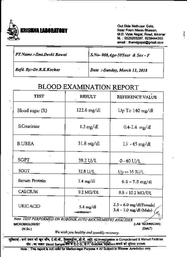 Devki-Rawat-51yrs-Ovarian-cancer-Thyroid-Leucoria-patient-treatment-report-13