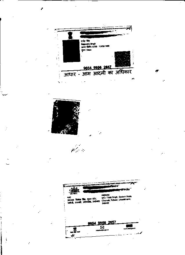 Rajendra-singh-rawat-52yrs-CKD-Kidney-failure-Patient-Treatment-45