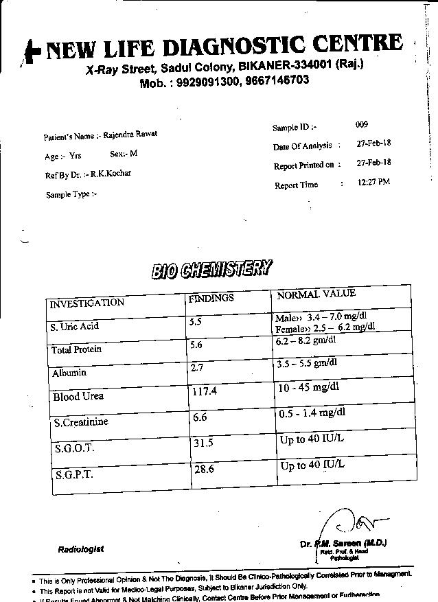 Rajendra-singh-rawat-52yrs-CKD-Kidney-failure-Patient-Treatment-31