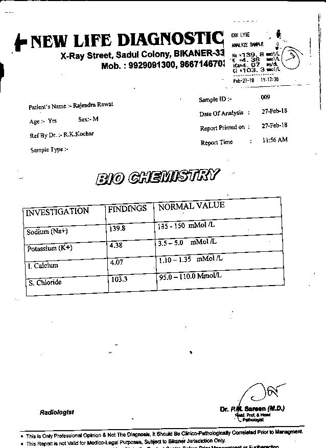 Rajendra-singh-rawat-52yrs-CKD-Kidney-failure-Patient-Treatment-28