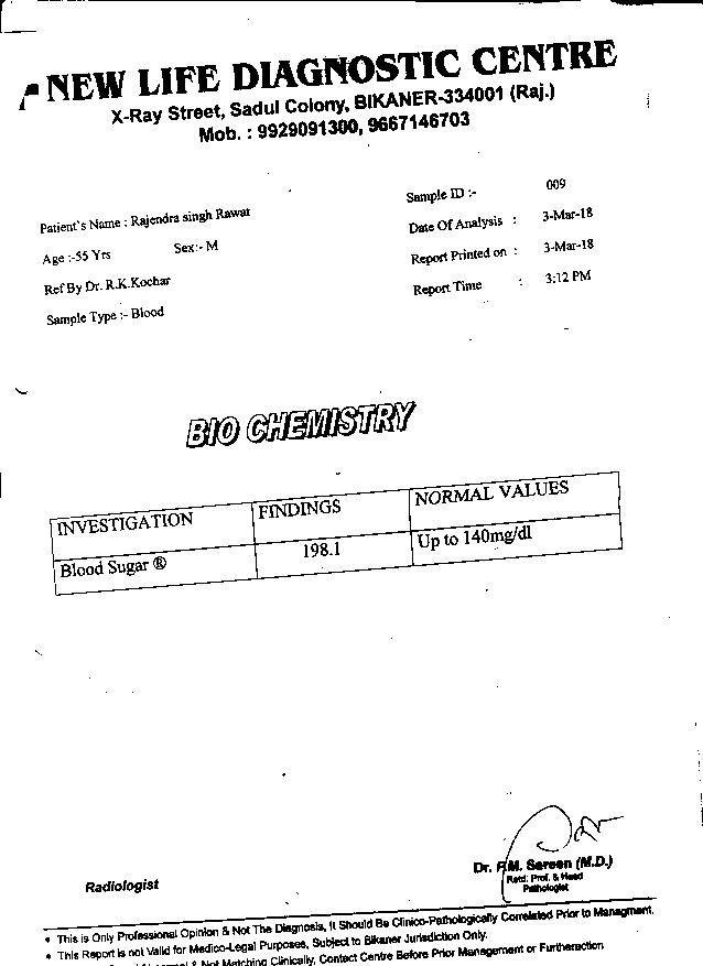 Rajendra-singh-rawat-52yrs-CKD-Kidney-failure-Patient-Treatment-22