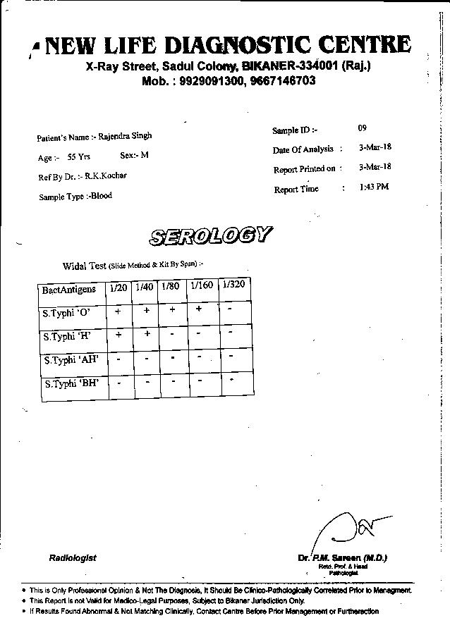Rajendra-singh-rawat-52yrs-CKD-Kidney-failure-Patient-Treatment-21