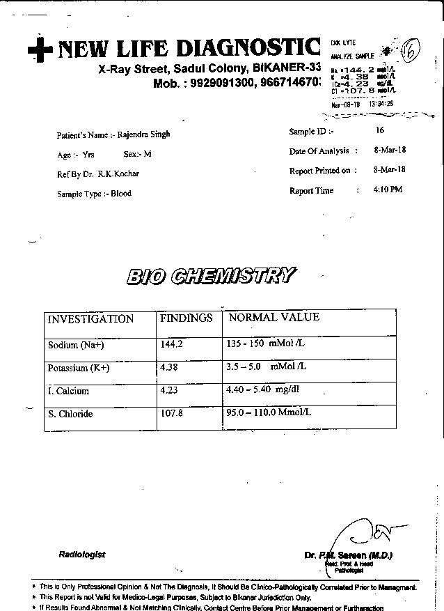 Rajendra-singh-rawat-52yrs-CKD-Kidney-failure-Patient-Treatment-19