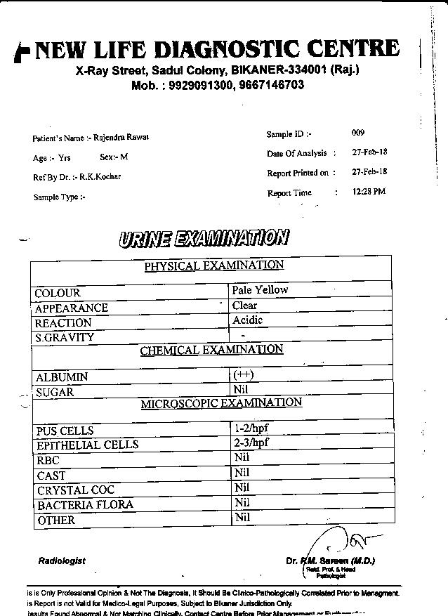 Rajendra-singh-rawat-52yrs-CKD-Kidney-failure-Patient-Treatment-43