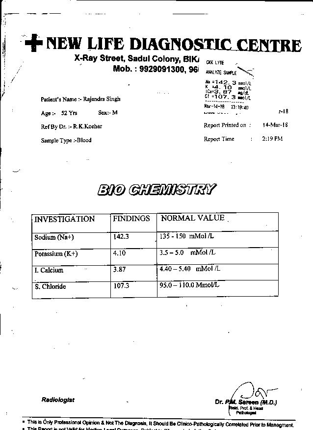 Rajendra-singh-rawat-52yrs-CKD-Kidney-failure-Patient-Treatment-15