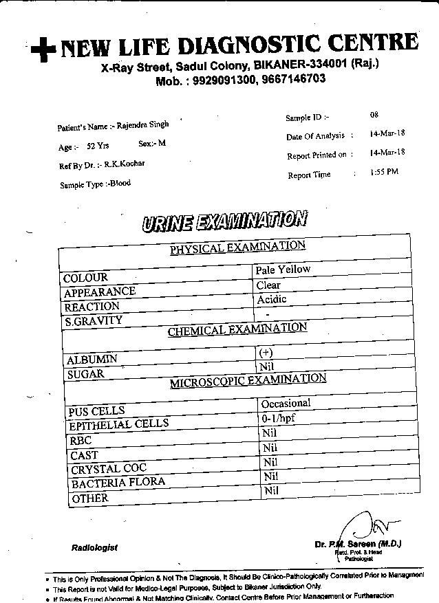 Rajendra-singh-rawat-52yrs-CKD-Kidney-failure-Patient-Treatment-13