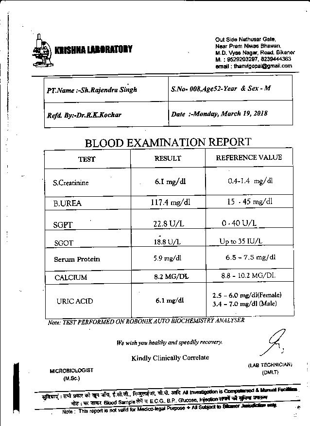 Rajendra-singh-rawat-52yrs-CKD-Kidney-failure-Patient-Treatment-9