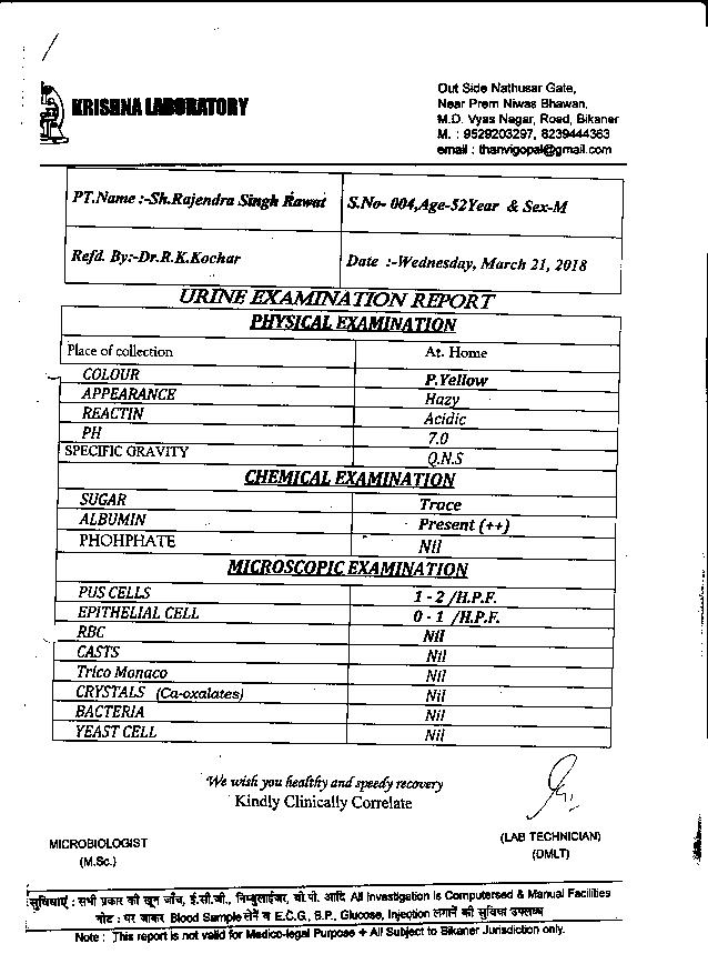 Rajendra-singh-rawat-52yrs-CKD-Kidney-failure-Patient-Treatment-6