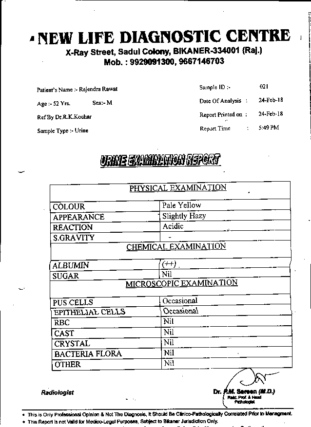 Rajendra-singh-rawat-52yrs-CKD-Kidney-failure-Patient-Treatment-42