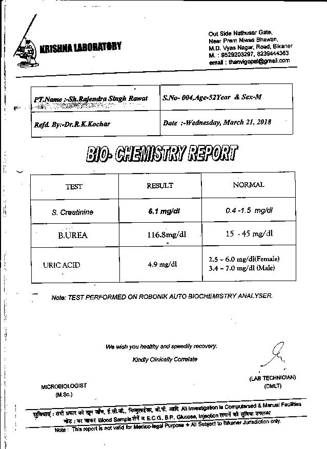 Rajendra-singh-rawat-52yrs-CKD-Kidney-failure-Patient-Treatment-5