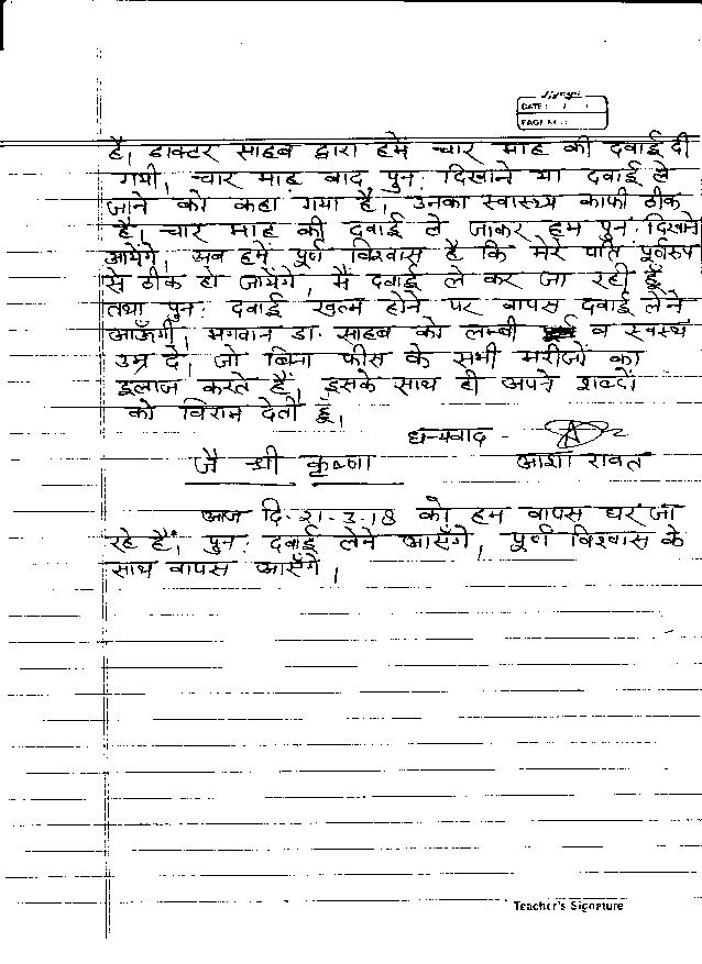 Rajendra-singh-rawat-52yrs-CKD-Kidney-failure-Patient-Treatment-3
