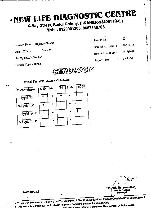 Rajendra-singh-rawat-52yrs-CKD-Kidney-failure-Patient-Treatment-40