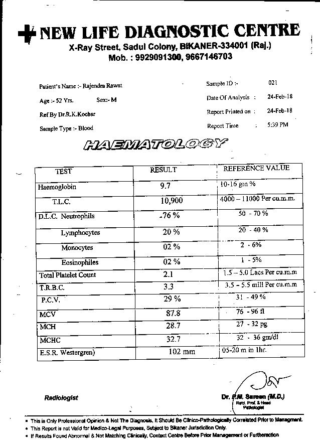 Rajendra-singh-rawat-52yrs-CKD-Kidney-failure-Patient-Treatment-37