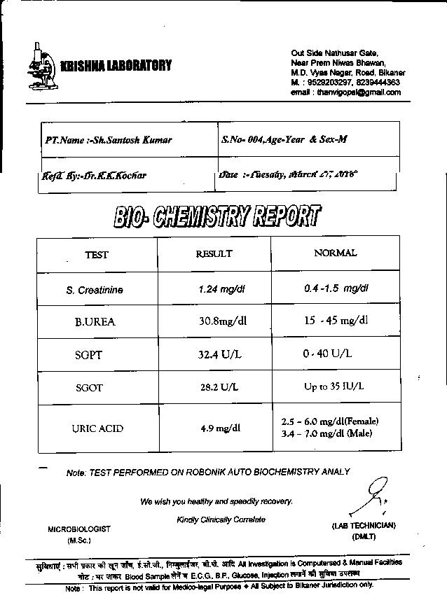 Santosh-kumar-40yrs-Hepatitis-B-Treatment-3