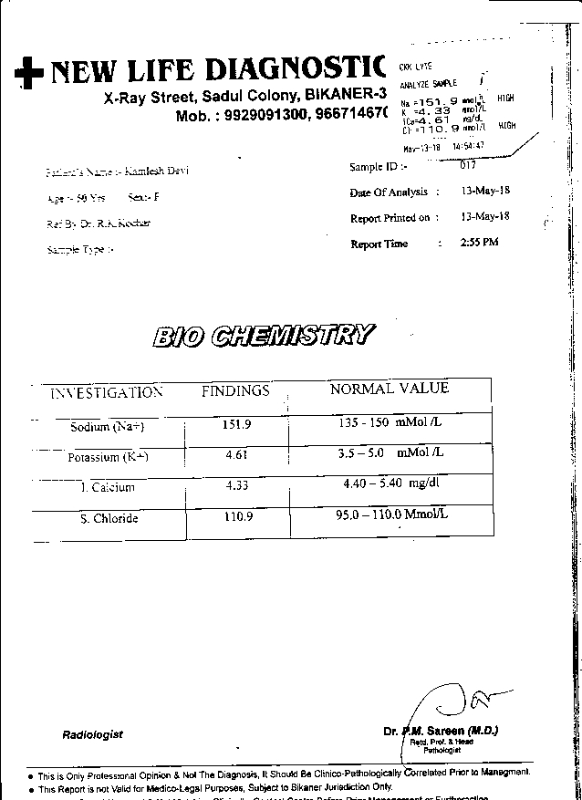Kamlesh-Devi-49yrs-Acute-Leucoria -Body-Ache-treatment-report-3