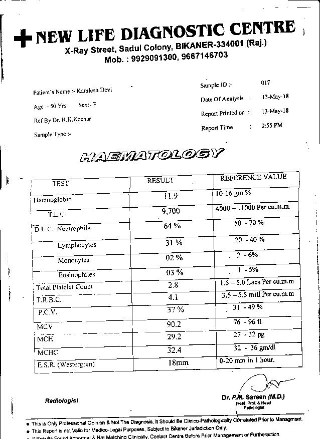 Kamlesh-Devi-49yrs-Acute-Leucoria -Body-Ache-treatment-report-1