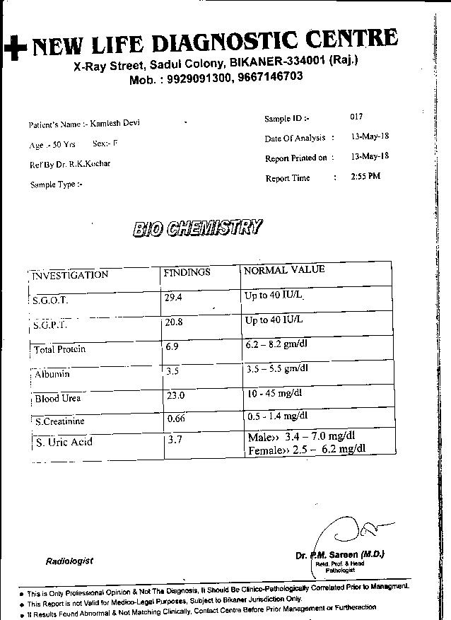 Kamlesh-Devi-49yrs-Acute-Leucoria -Body-Ache-treatment-report-2