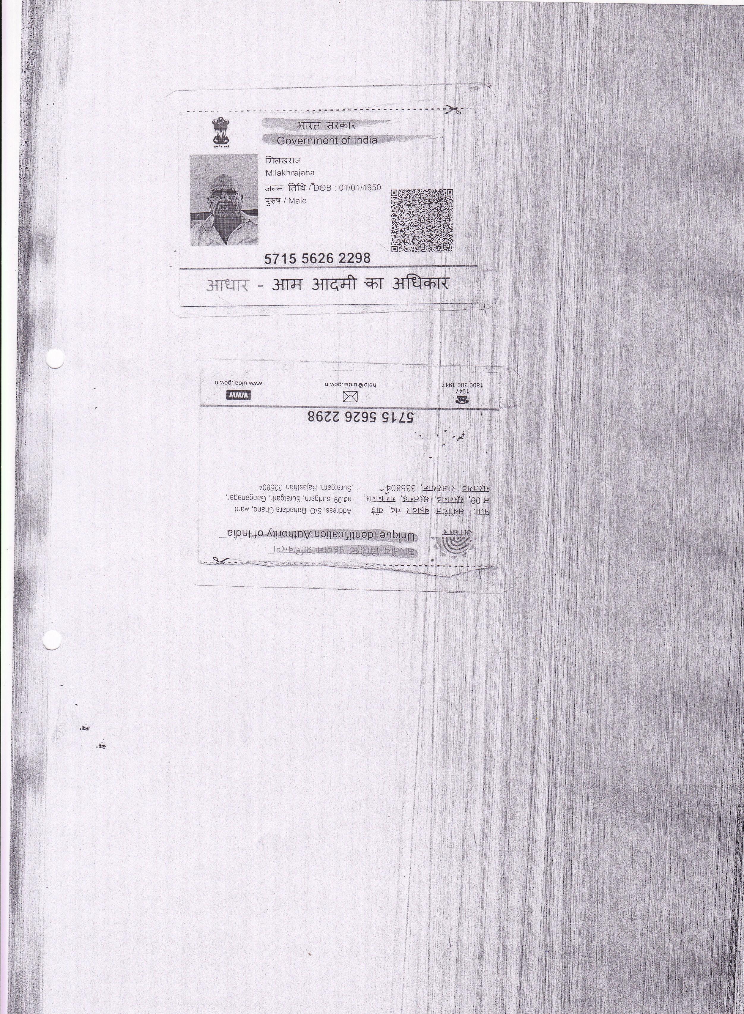 Milkh-Raj-Arora-68Yrs-esophagus-cancer-oral-cancer-Patient-Treattment-Reports