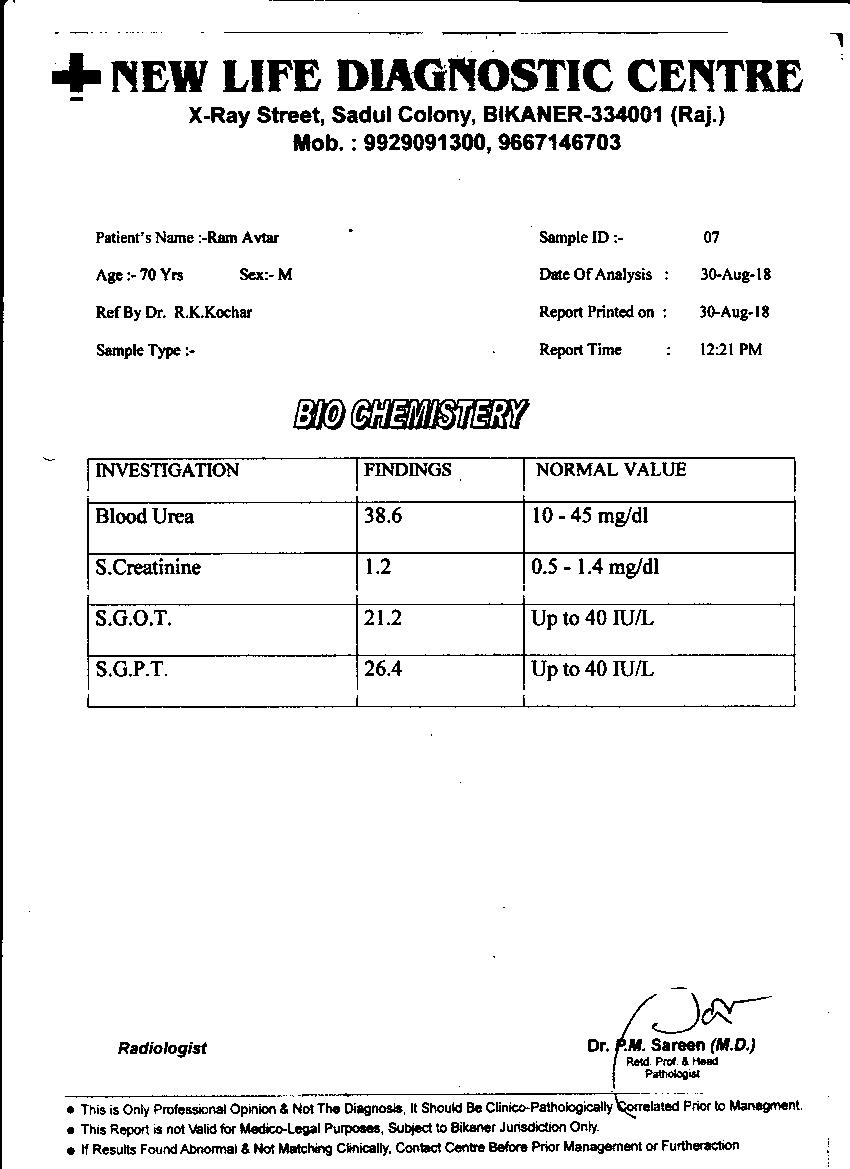 Ram-Avtar-75Yrs-urinary-bladder-cancer-prostate-cancer-Treatment-4