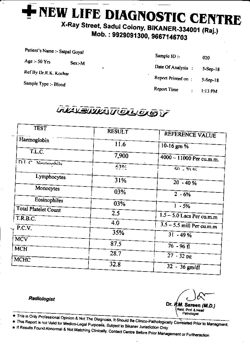 Satpal-Goyal-50yrs-Esophagus-cancer-oral cancer-Treatmnet-7