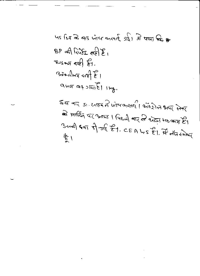 Satpal-Goyal-50yrs-Esophagus-cancer-oral cancer-Treatmnet-2