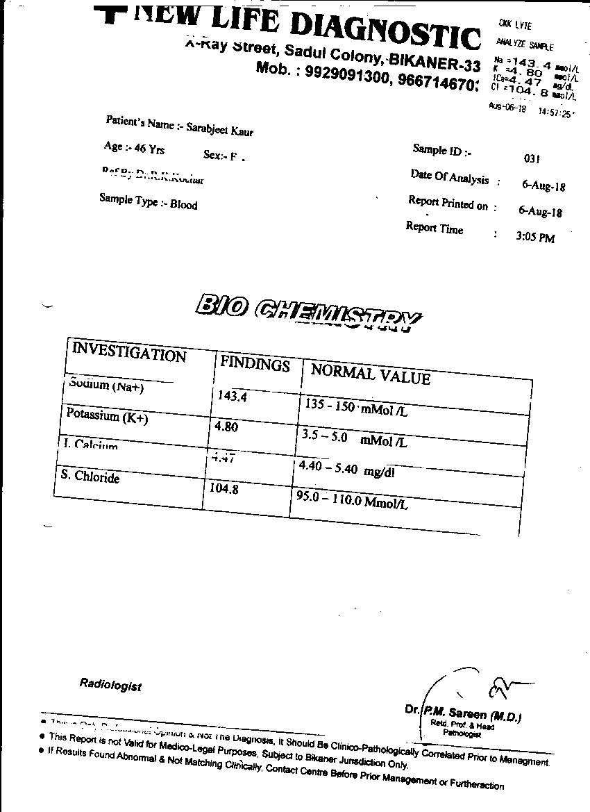 Sarabjeet-Kaur-42yrs-Post-cancer-treated-Treatment-7