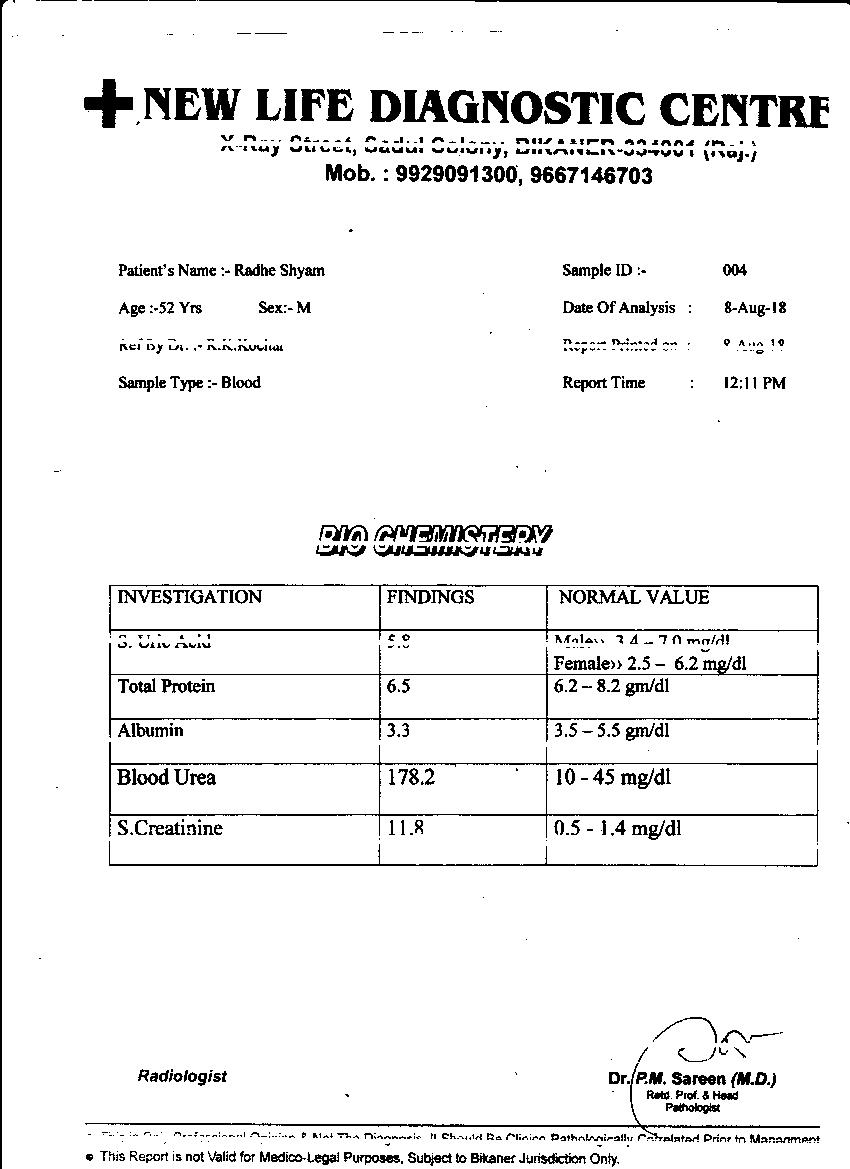 Radhey-Shyam-52yrs-CKD-Kidney-patient-Treatment-3