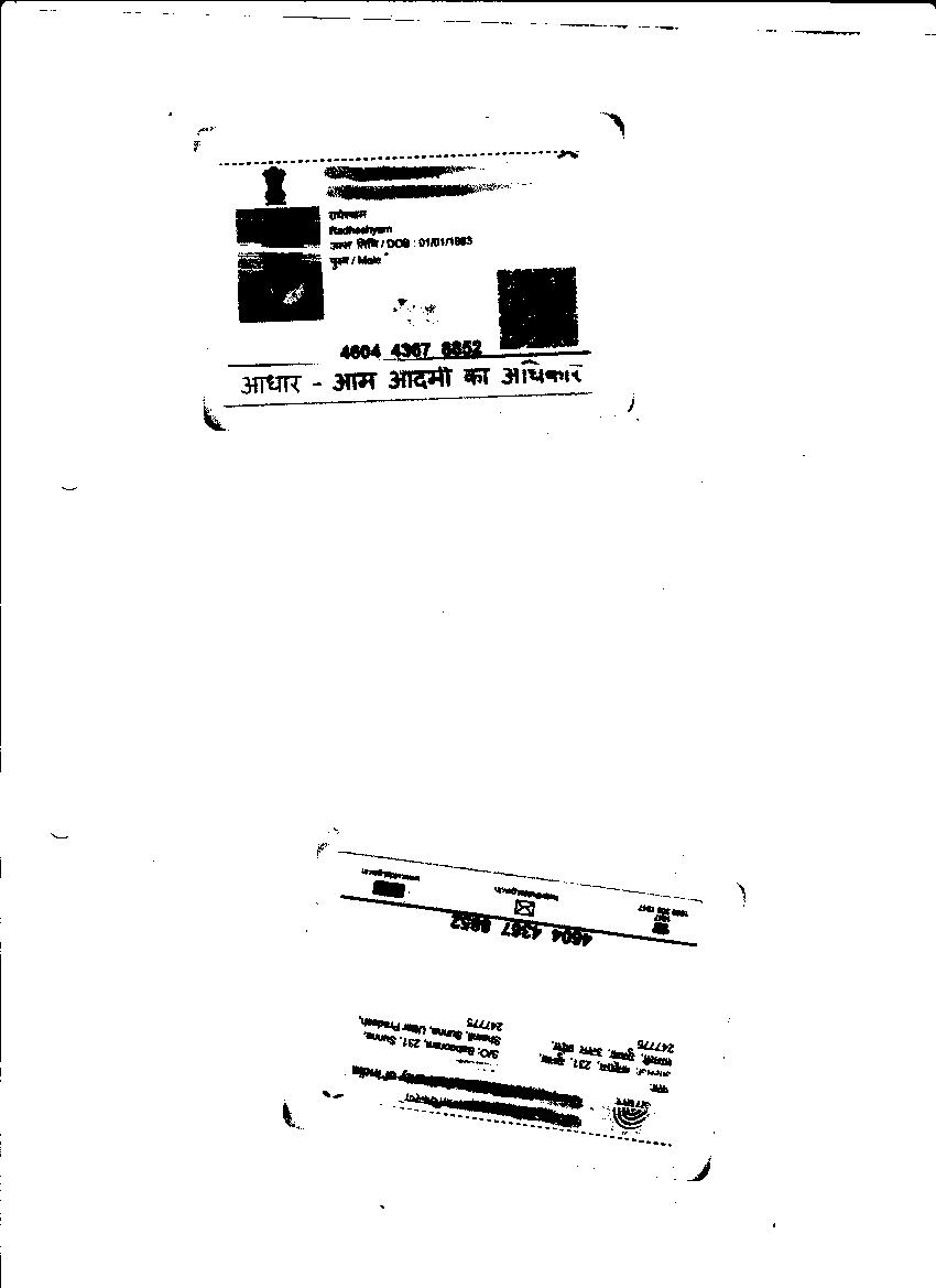 Radhey-Shyam-52yrs-CKD-Kidney-patient-Treatment-1