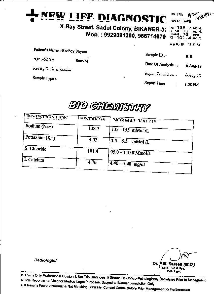 Radhey-Shyam-52yrs-CKD-Kidney-patient-Treatment-10