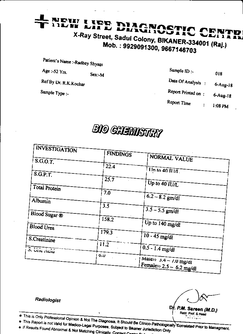 Radhey-Shyam-52yrs-CKD-Kidney-patient-Treatment-7