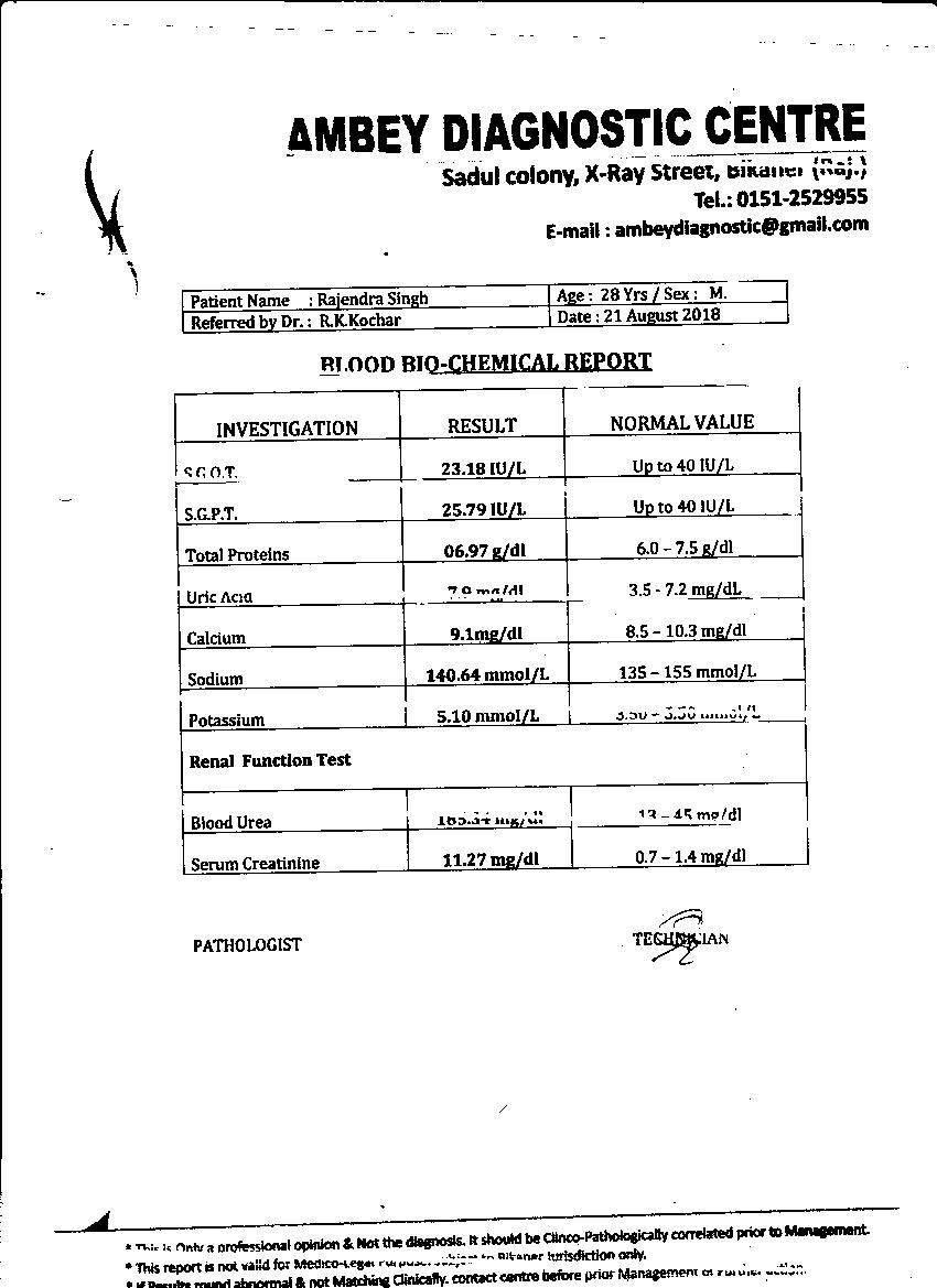 Rajendra-singh-28yrs-CKD-KIDNEY-Patient-Treatment-9