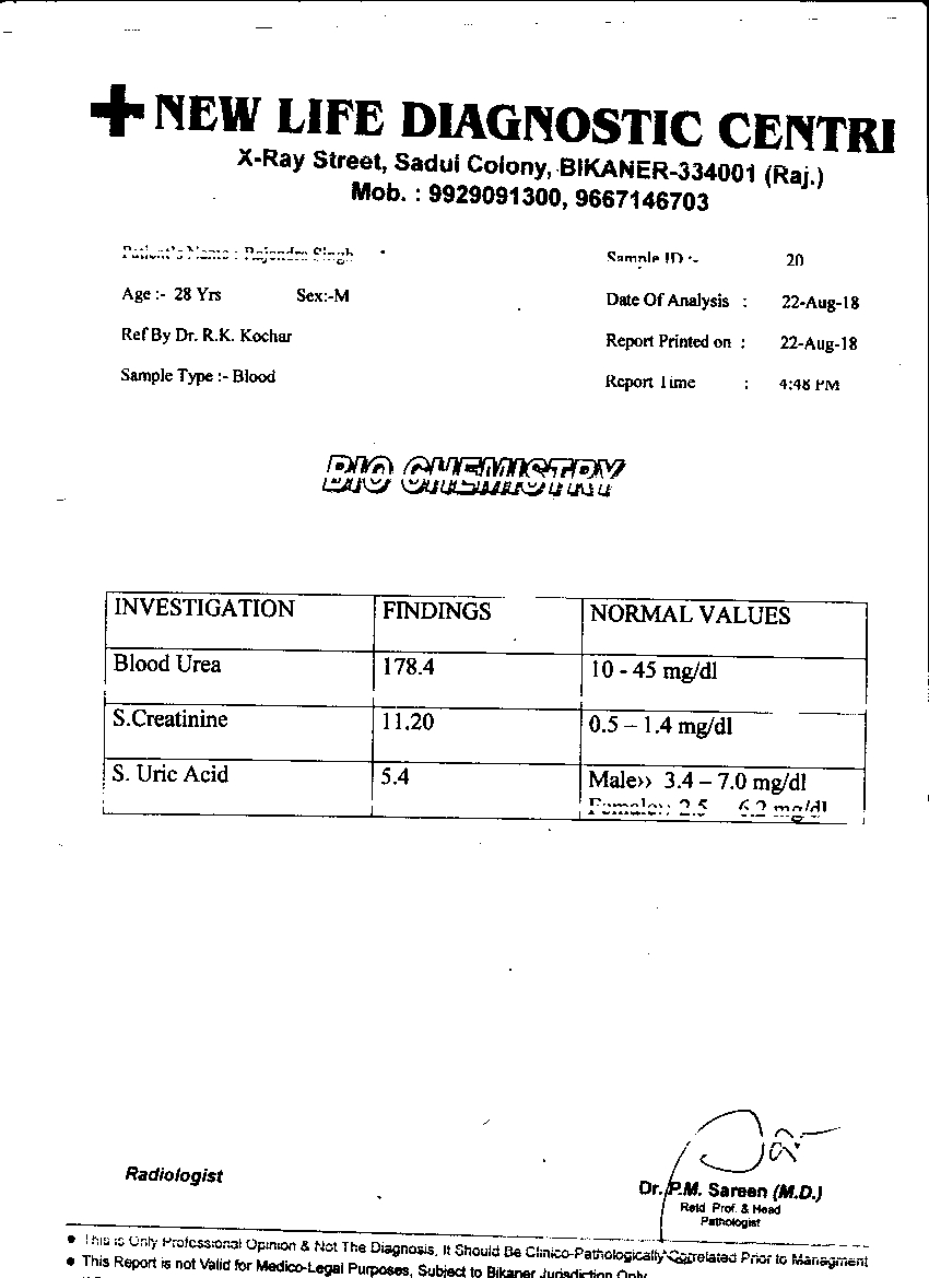 Rajendra-singh-28yrs-CKD-KIDNEY-Patient-Treatment-6