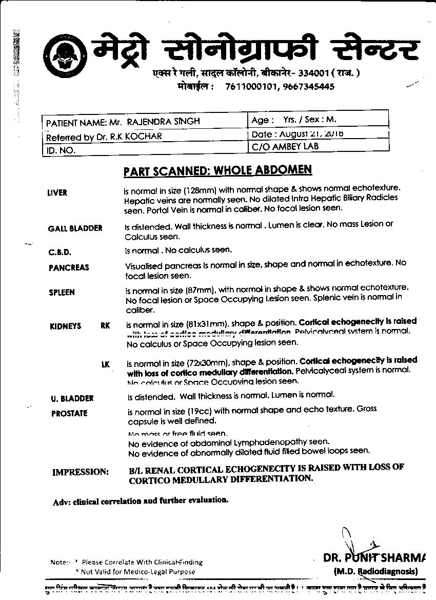 Rajendra-singh-28yrs-CKD-KIDNEY-Patient-Treatment-13