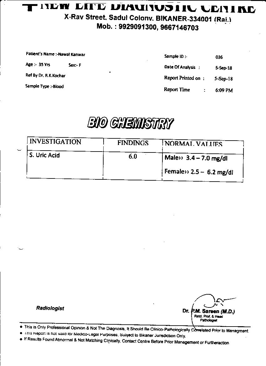 Nawal-Kanwar-36yrs-Gall-bladder-cancer-Treatment-Review-&-Reports-11
