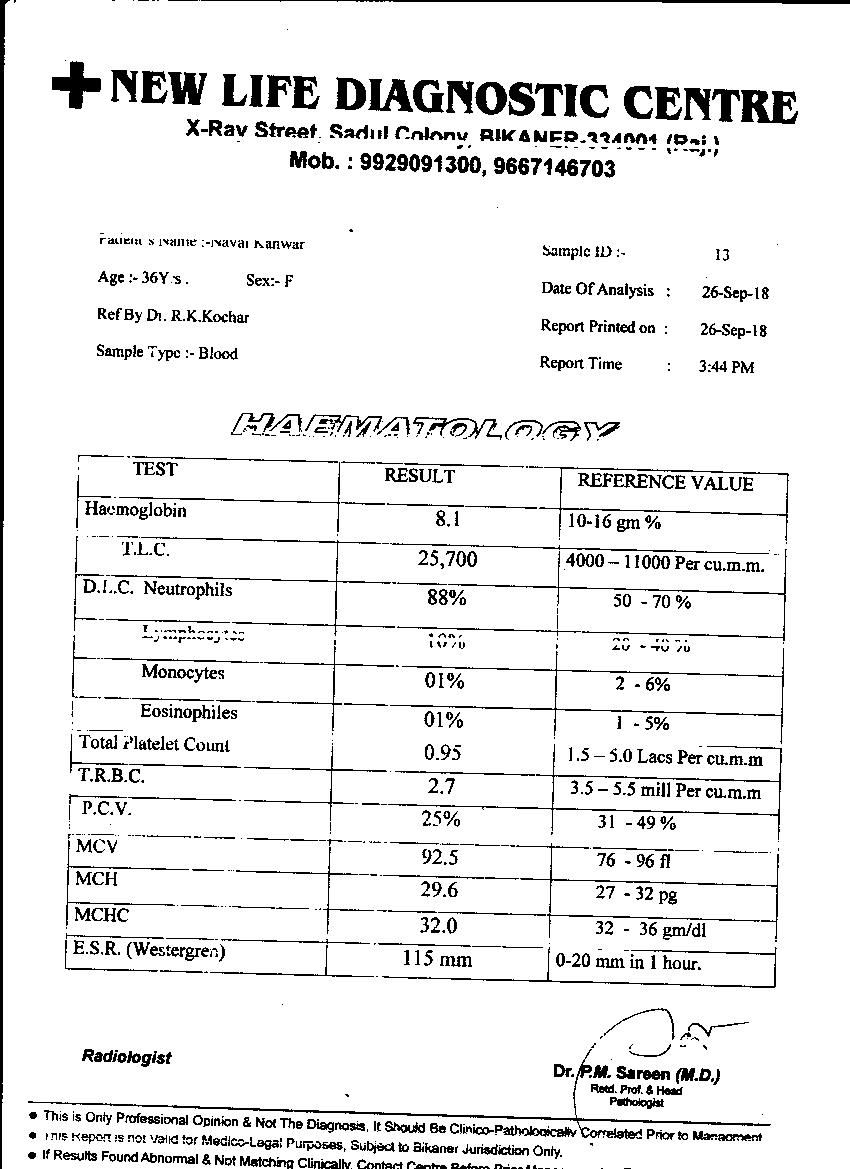 Nawal-Kanwar-36yrs-Gall-bladder-cancer-Treatment-Review-&-Reports-3