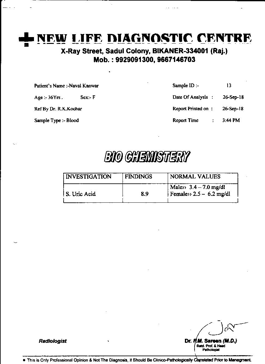 Nawal-Kanwar-36yrs-Gall-bladder-cancer-Treatment-Review-&-Reports-6